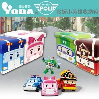 【新年送poli保溫袋】YoDa救援小英雄波力收納箱(共四款可選)