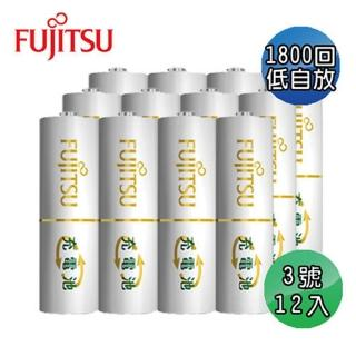 【FUJITSU富士通】低自放1900mAh充電電池組(3號12入)