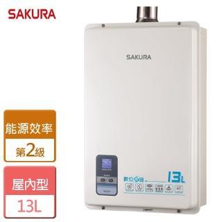 【櫻花】SH-1333(13L數位恆溫熱水器)