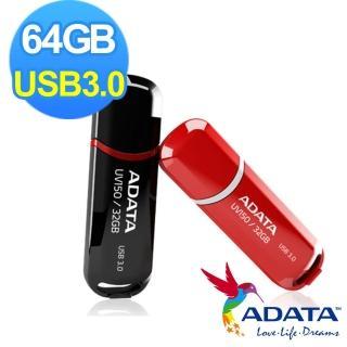 【威剛】UV150 64GB USB3.0行動碟