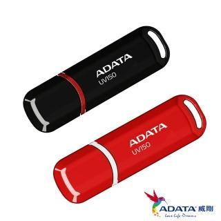 【威剛】UV150 128GB USB3.0行動碟(黑色)