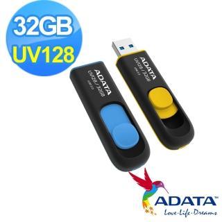 【ADATA 威剛】UV128 32G USB3.0 行動碟