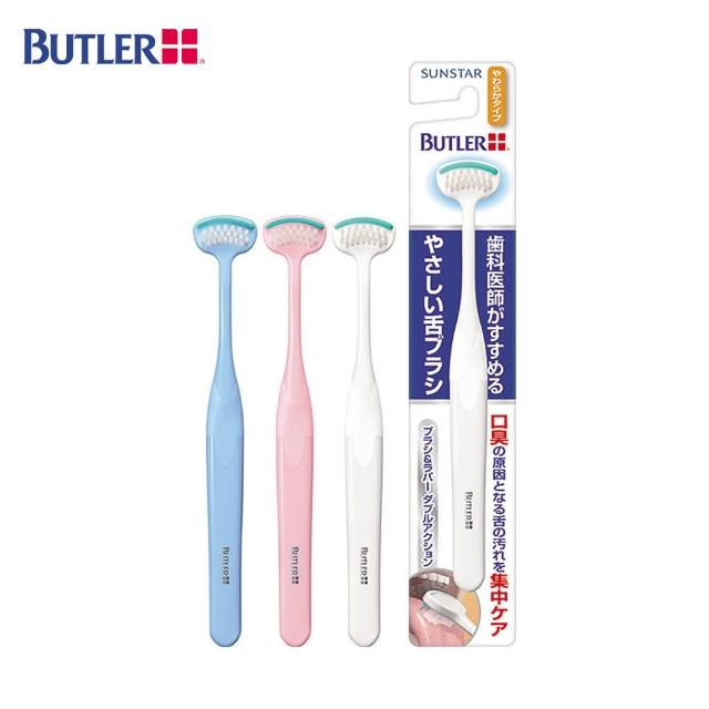 【BUTLER】抗菌舌苔刷1支(軟毛)