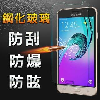 【YANG YI】揚邑Samsung Galaxy J3 防爆防刮9H鋼化玻璃保護貼(2016新版)