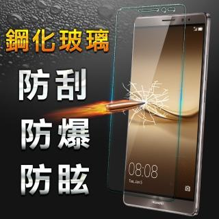 【YANG YI】揚邑Huawei Mate 8 9H鋼化玻璃保護貼(防爆防刮)