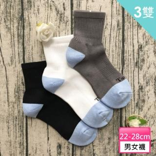 【HIROSAWA】除菌Jeremy飛天籃球襪-男款(3雙組)