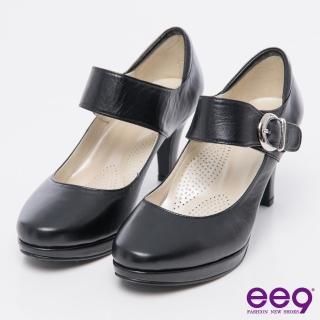 【ee9】芯滿益足-通勤私藏進口牛皮魔鬼氈飾扣素面高跟鞋*黑色(素面高跟鞋)