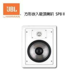 【JBL】2音路8吋低音方形崁入吸頂喇叭 SP8 II(英大公司貨)