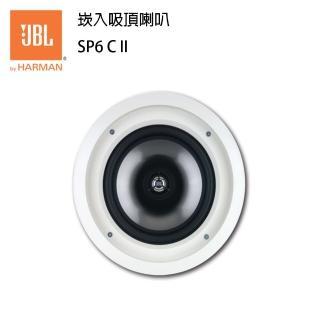 【JBL】2音路6.5吋低音分音崁入吸頂喇叭 SP6 C II(英大公司貨)