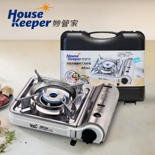 【妙管家】M566 雙焰不鏽鋼輕巧爐/卡式爐(卡式爐)