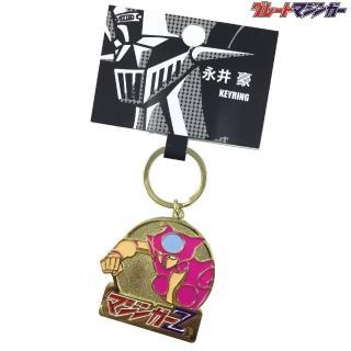 【BU TOYS】永井豪-木蘭號金屬鑰匙圈 KEYRING
