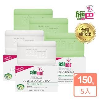 【施巴】潔膚皂/痘淨潔面皂任選5入組(快速到貨)