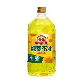 【泰山】100%純葵花油(2公升)