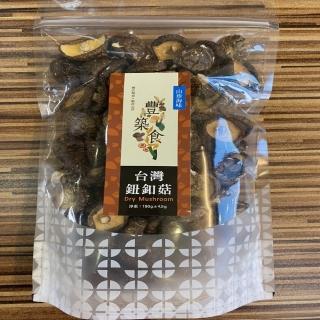 【義昌生技】台灣鈕扣菇/150g(鈕扣菇)