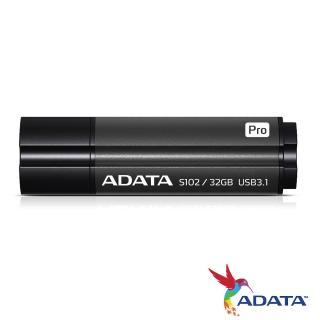 【ADATA 威剛】S102 pro 32G USB3.0(行動碟)