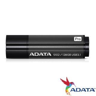 【威剛】S102 pro 128G USB3.0行動碟(灰)