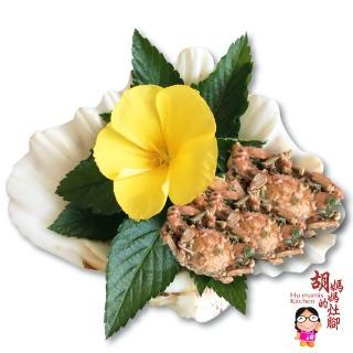 【胡媽媽灶腳】香酥螃蟹(70g±4.5g)