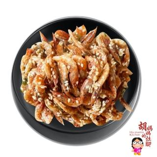 【胡媽媽灶腳】嘸蝦米(105g ±4.5g)