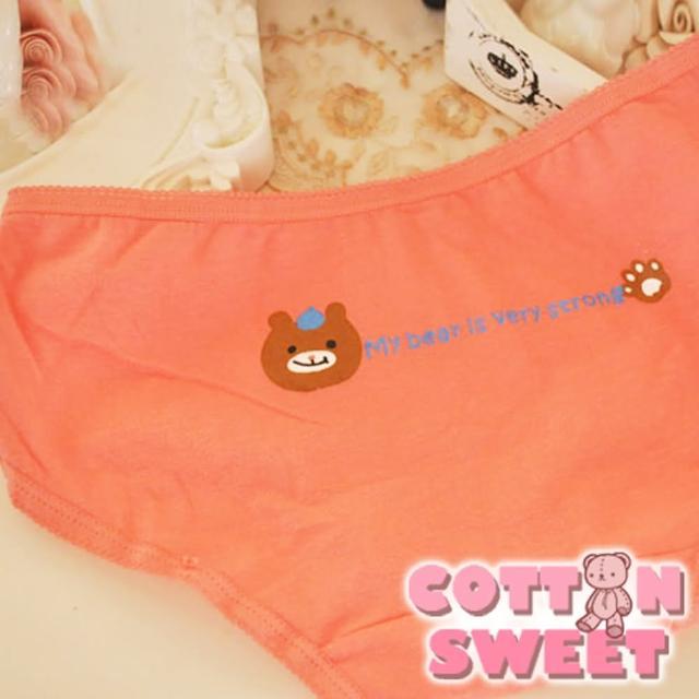 【棉花甜】CUTE派對 動物卡通 純棉內褲(橘 A-794)