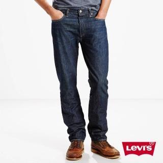 【Levis】501R 排扣深色洗舊 9.75oz 輕磅丹寧牛仔褲 / CONE DENIM