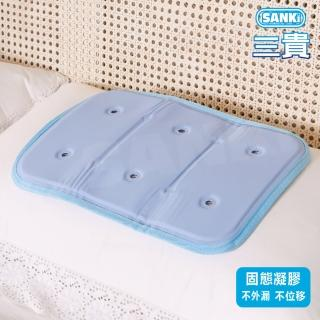 【日本三貴】低反發冰涼枕 座墊-散熱加強30x40cm 0.8kg(素面藍)