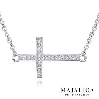 【Majalica】純銀 祝福十字架鎖骨鍊 925純銀 項鍊 附保證卡 PN5035(銀色白鋯)