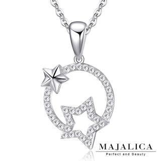 【Majalica】純銀  星星相惜 925純銀 項鍊 附保證卡 PN5057(銀色白鋯)