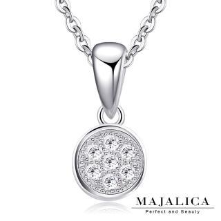 【Majalica】925純銀 簡約時尚 純銀 項鍊 附保證卡 PN5051(銀色白鋯)
