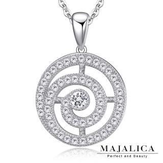 【Majalica】925純銀 閃耀迴旋 純銀 項鍊 附保證卡 PN5044(銀色白鋯)