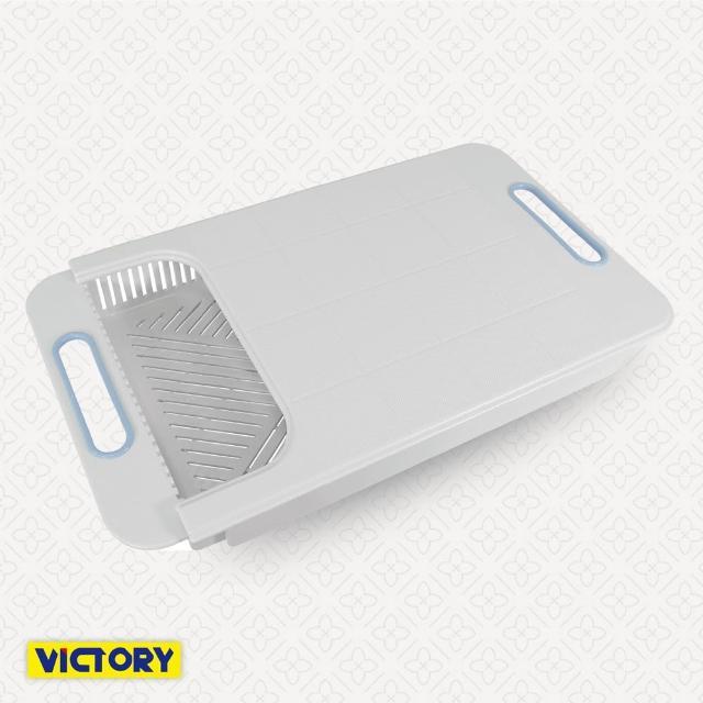 【VICTORY】伸縮調理砧板架#1130006