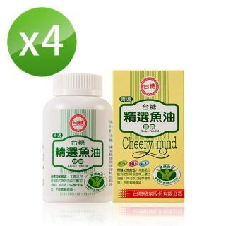 【台糖】精選魚油膠囊5瓶(送大昭人蔘蜆精12瓶)