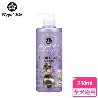 【皇家寵物Royal Pet】膿皮症草本抗菌沐浴乳500m(問題皮膚專用)