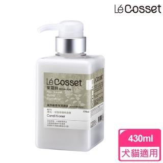 【Cosset寵時尚】玻尿酸高保溼潤絲-槴子花 400ml(順毛、深層修護與滋養)