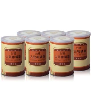 【台糖】非基因大豆卵磷脂6罐