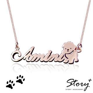 【STORY ACCESSORY】愛犬圖騰訂製項鍊(馬爾濟斯)
