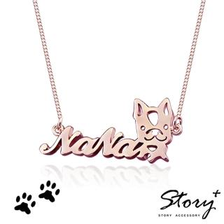 【STORY ACCESSORY】愛犬圖騰訂製項鍊(法國鬥牛犬)