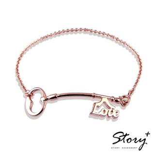 【STORY ACCESSORY】幸福之鑰-字母款鑰匙手鍊