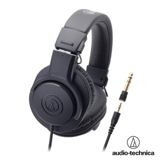 【鐵三角】ATH-M20x 高音質錄音室用專業型監聽耳機(快速到貨)