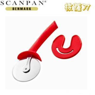 【丹麥SCANPAN】思康萬用刀(15公分)