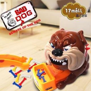 【17mall】家有惡犬夾骨頭偷骨頭桌遊遊戲機(小心惡犬)