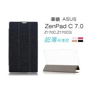 【dido shop】華碩 ZenPad C 7.0 Z170C Z170CG甲骨紋平板皮套(NA137)