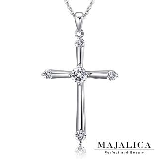 【Majalica】925純銀  晶鑽十字  純銀 項鍊 附保證卡 PN5085(銀色白鋯)