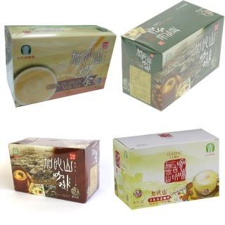 【古坑農會】加比山三合一咖啡+二合一咖啡+奶茶(各5盒/共15盒/特惠組)