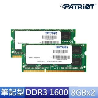 【Patriot美商博帝】DDR3 1600 16GB Apple Mac 用記憶體(2x8GB雙通道)