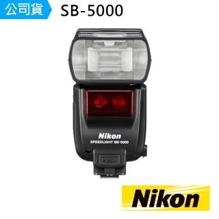 【NIKON】SB-5000 閃光燈(公司貨)