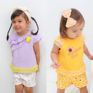 【baby童衣】嬰兒套裝 夏日澎澎袖短袖上衣褲子 60040(共2色)