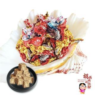 【胡媽媽灶腳】鮪魚糖(140g±5g)
