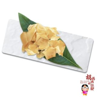【胡媽媽灶腳】章魚花(90g±4.5g)