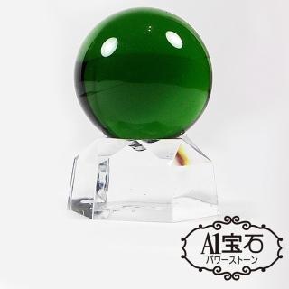 【A1寶石】旺文昌智慧風水-綠色水晶球擺件(含開光加持)