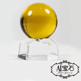 【A1寶石】開運招財旺運風水-黃色水晶球擺件(含開光加持)